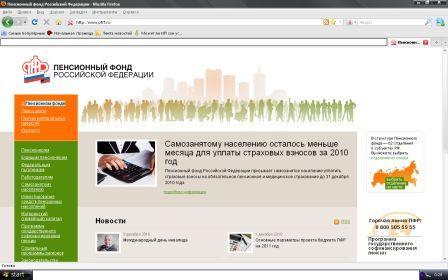 www сайты знакомств в нижнем новгороде